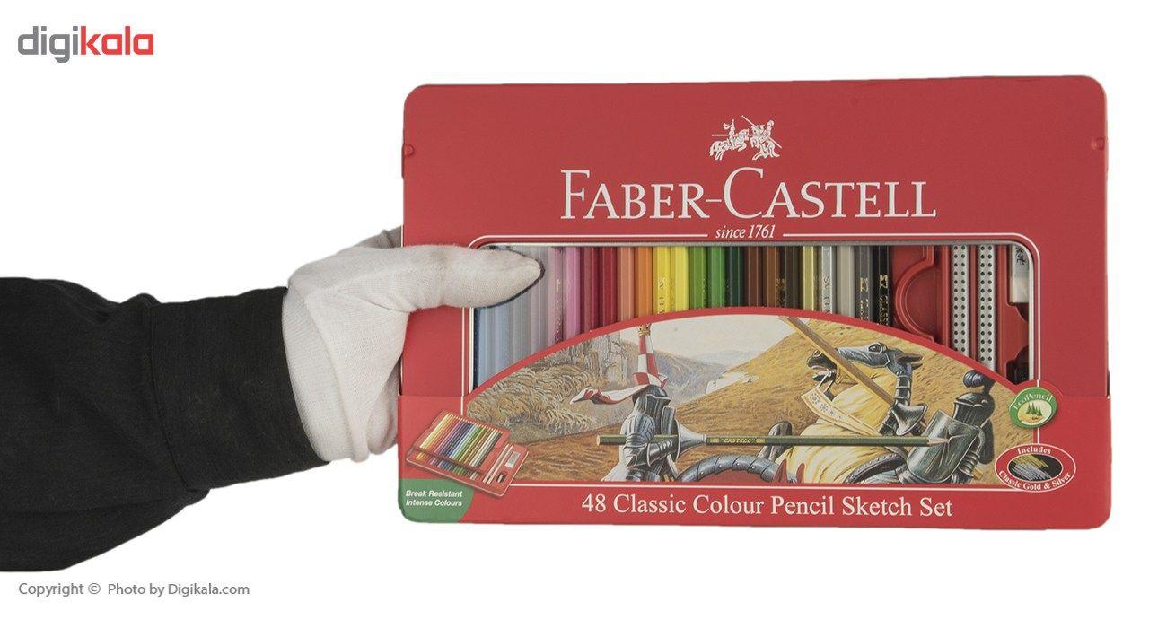 مداد رنگی 48 رنگ فابر-کاستل مدل Sketch main 1 3