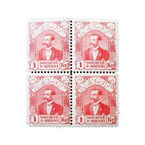 تمبر یادگاری طرح قاجار مدل شرکت یک قرانی کد 22 مجموعه 4 عددی