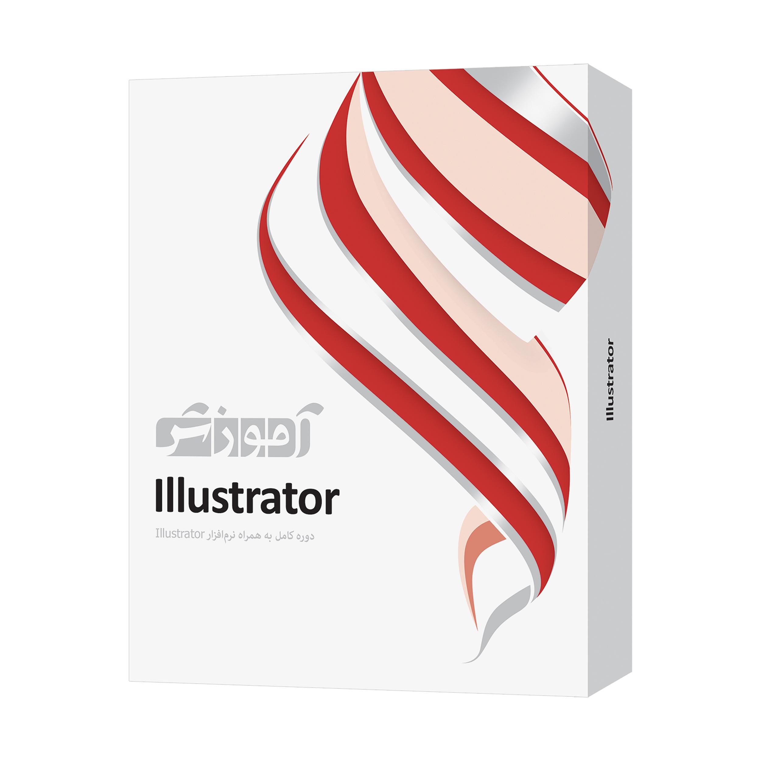 نرم افزار آموزش Illustrator 2020 شرکت پرند