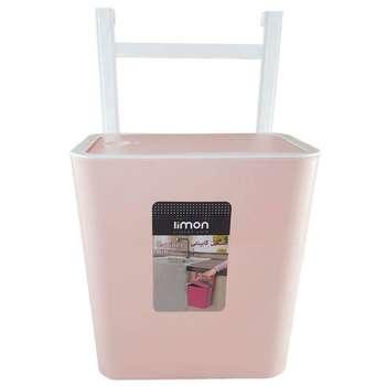 سطل زباله کابینتی لیمون مدل T-02