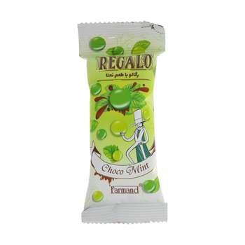 دراژه کاکائویی رگالو فرمند با طعم نعنا - 40 گرم