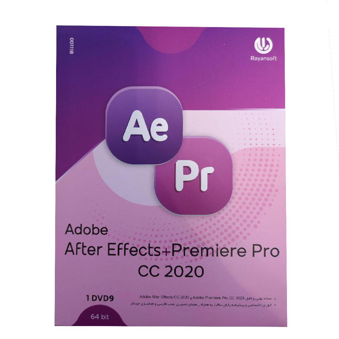 مجموعه نرم افزار Adobe After Effects+PremierePro CC2020 نشر رایان سافت