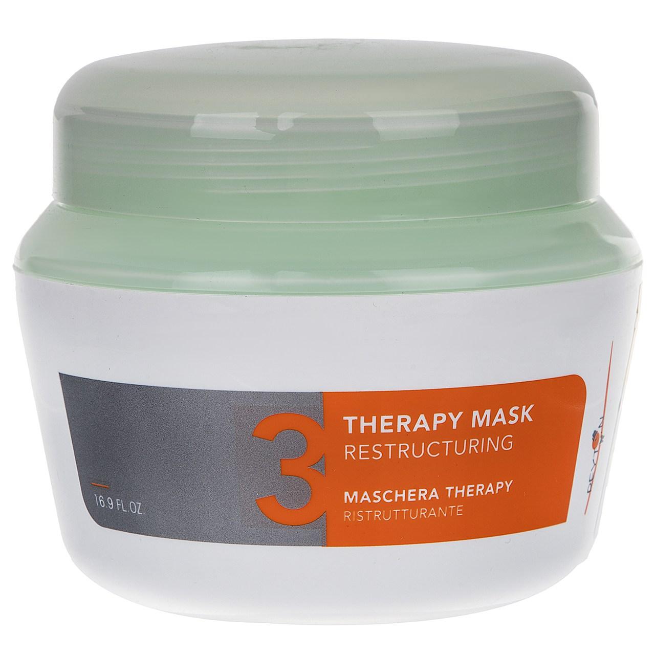 ماسک موی درمانی ریتون مدل Therapy حجم 500 میلی لیتر