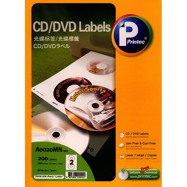 برچسب سی دی پرینتک کد A0020MN - بسته 100 عددی