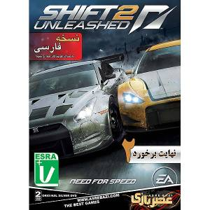 بازی کامپیوتری Shift 2 Unleashed
