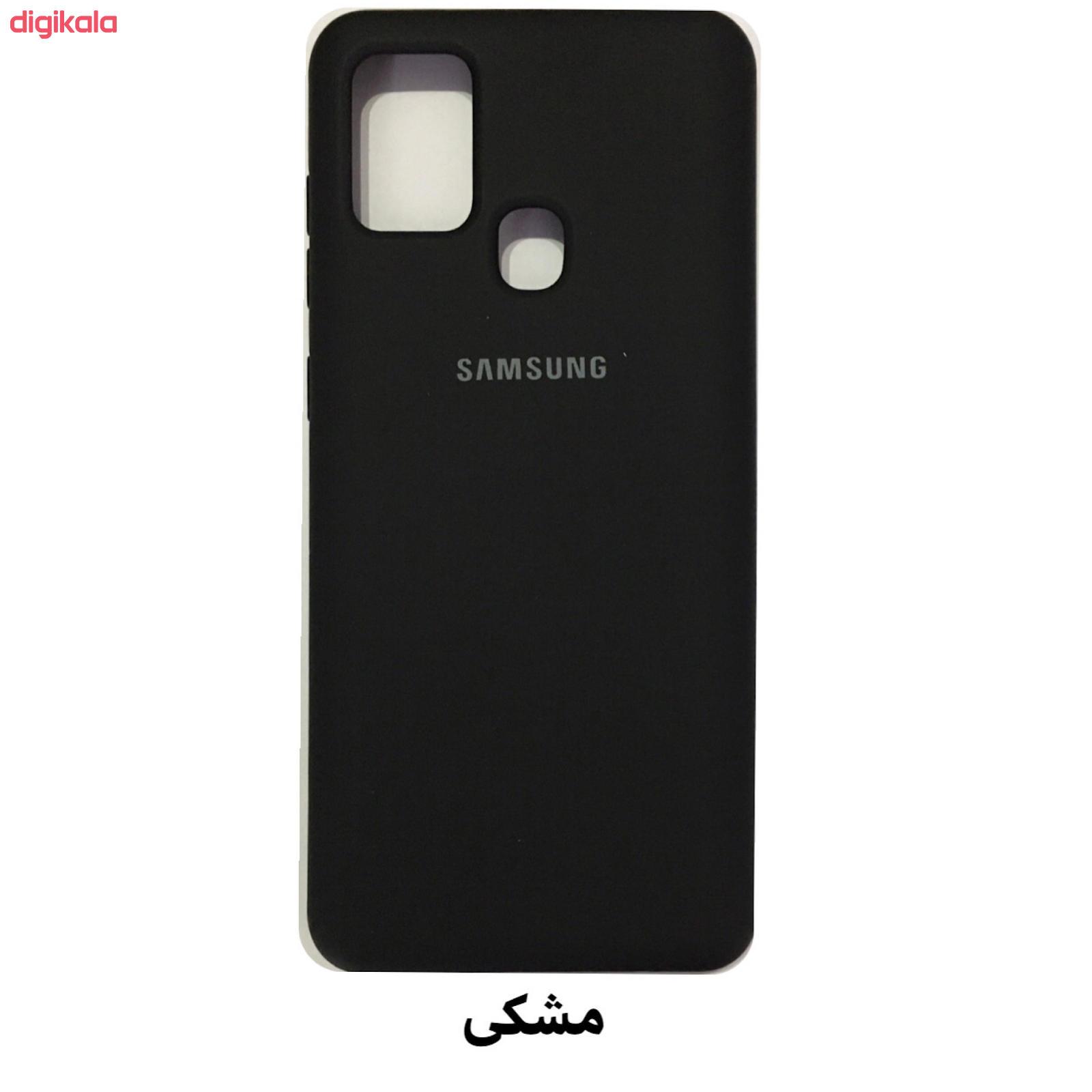 کاور مدل Sil-0021s مناسب برای گوشی موبایل سامسونگ Galaxy A21s main 1 9