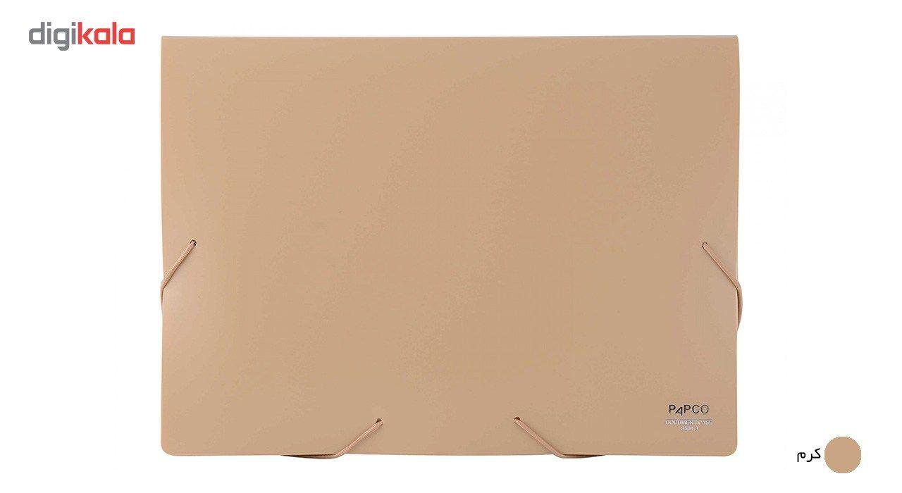 پوشه کش دار پاپکو کد S-501 سایز A4 main 1 2