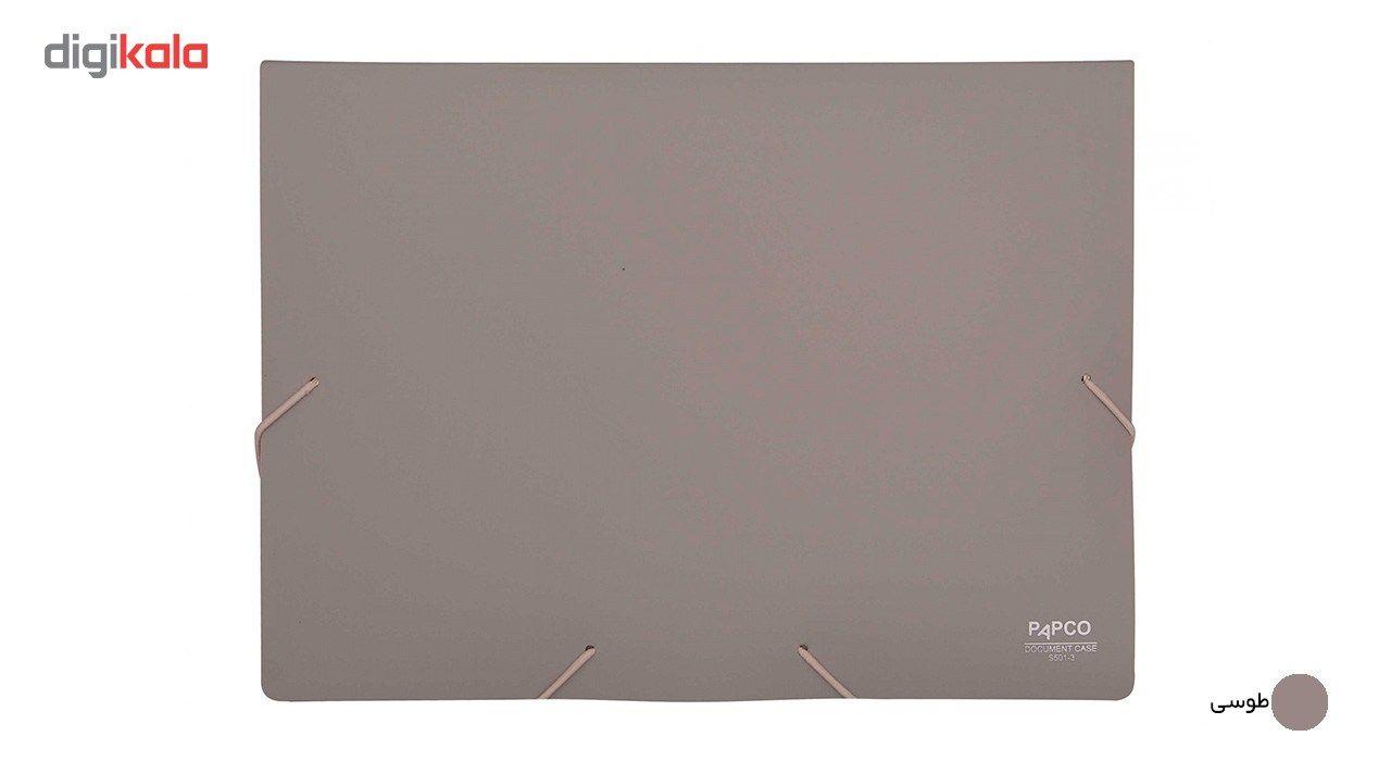 پوشه کش دار پاپکو کد S-501 سایز A4 main 1 3