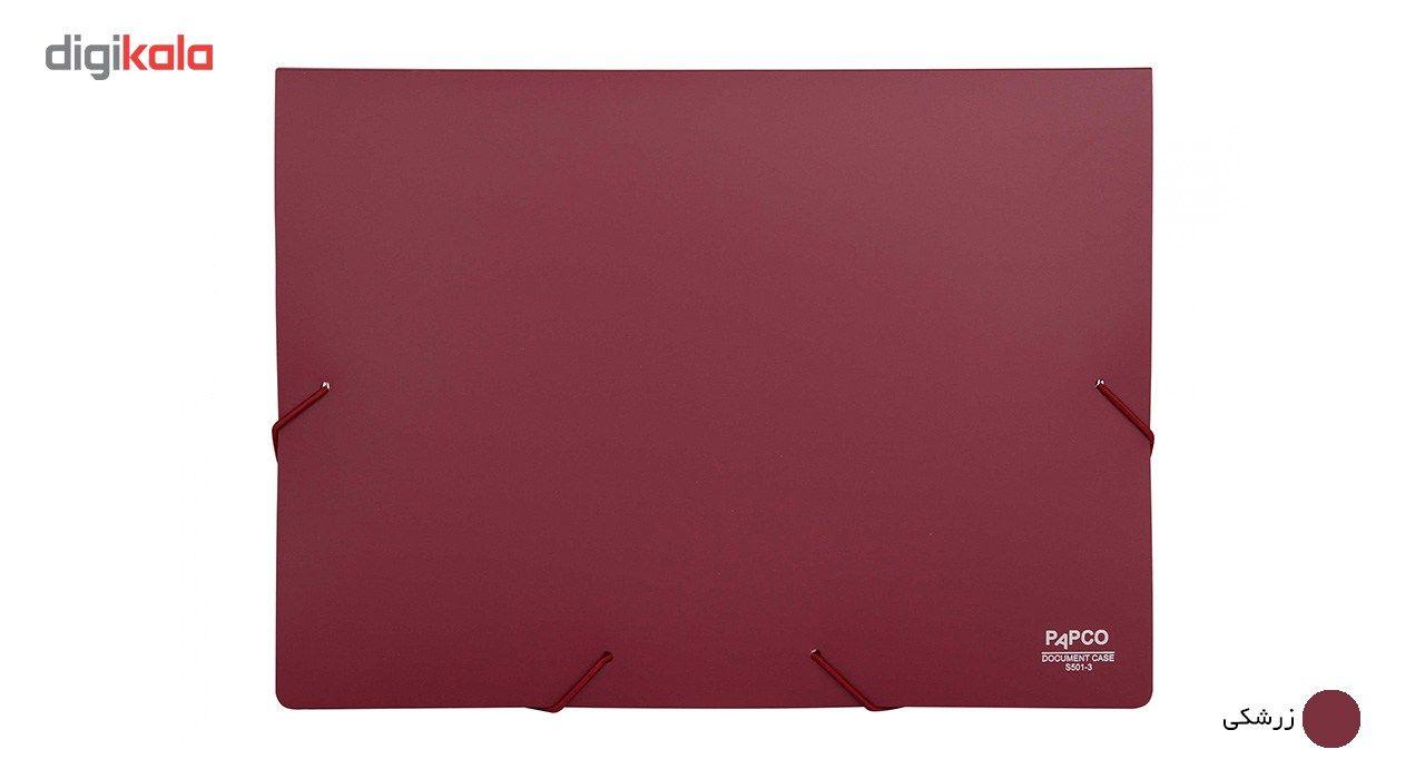 پوشه کش دار پاپکو کد S-501 سایز A4 main 1 5