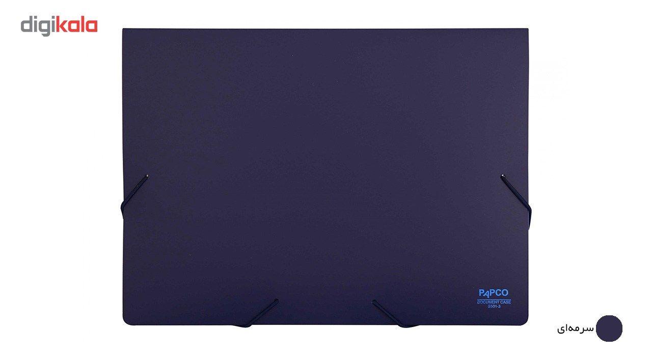 پوشه کش دار پاپکو کد S-501 سایز A4 main 1 6