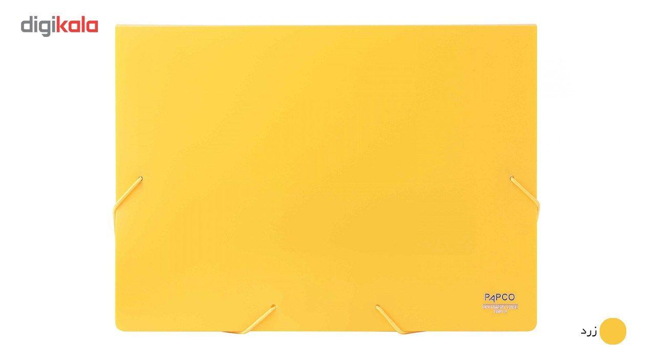 پوشه کش دار پاپکو کد S-501 سایز A4 main 1 8