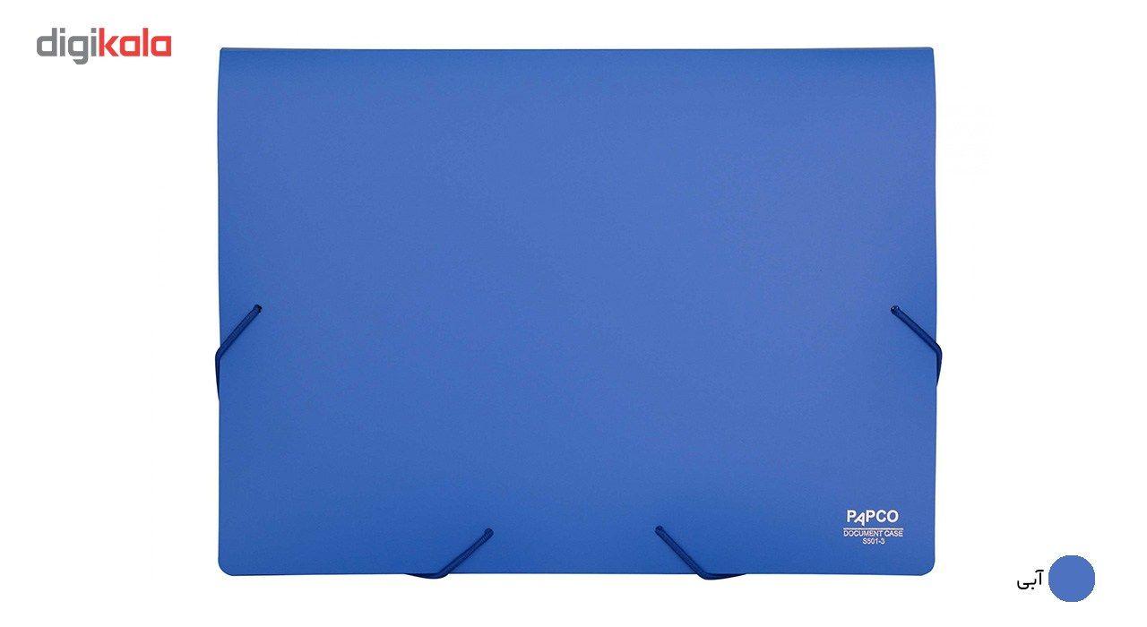 پوشه کش دار پاپکو کد S-501 سایز A4 main 1 10