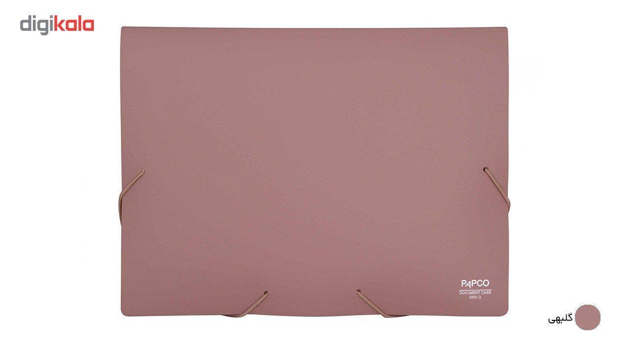 پوشه کش دار پاپکو کد S-501 سایز A4 main 1 11