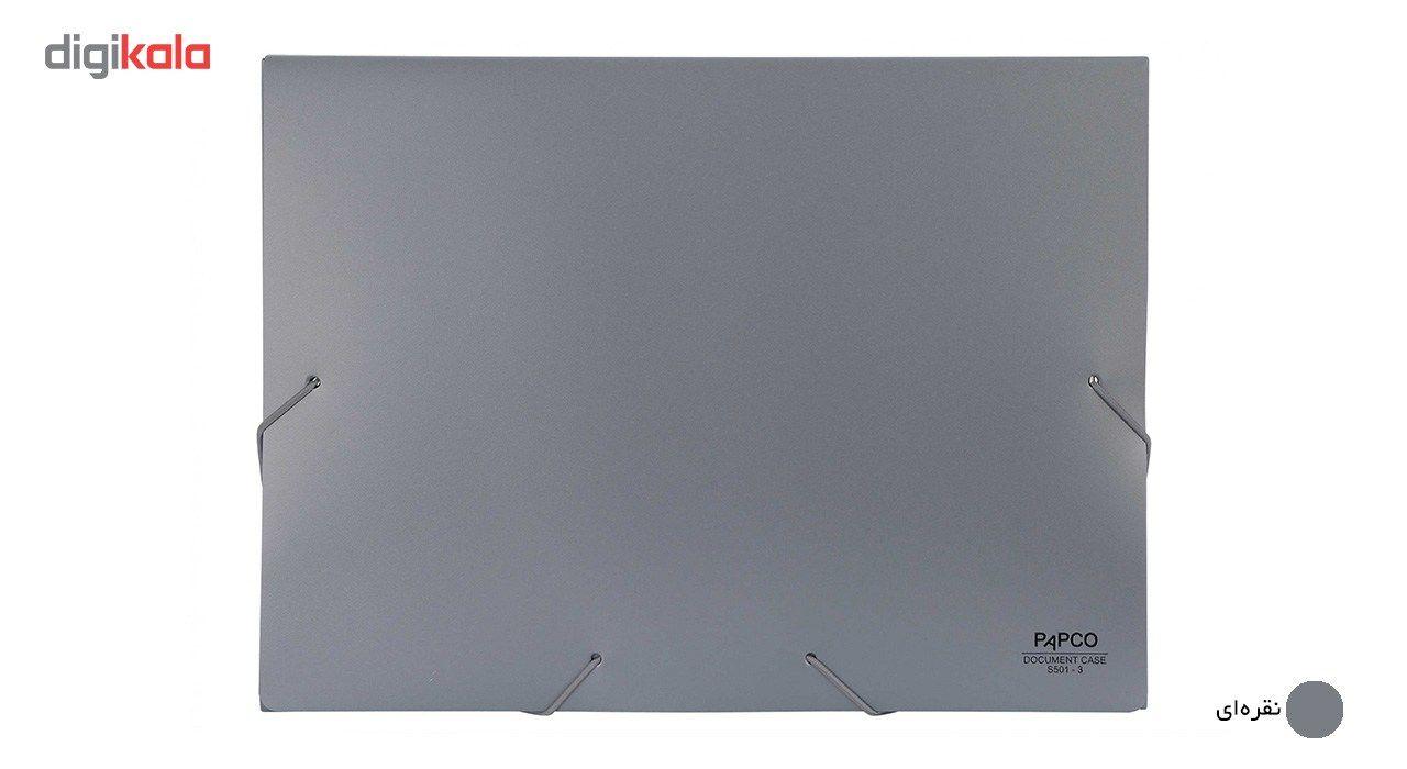 پوشه کش دار پاپکو کد S-501 سایز A4 main 1 12