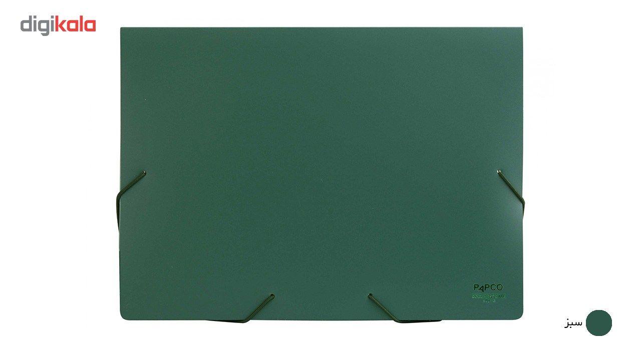 پوشه کش دار پاپکو کد S-501 سایز A4 main 1 13