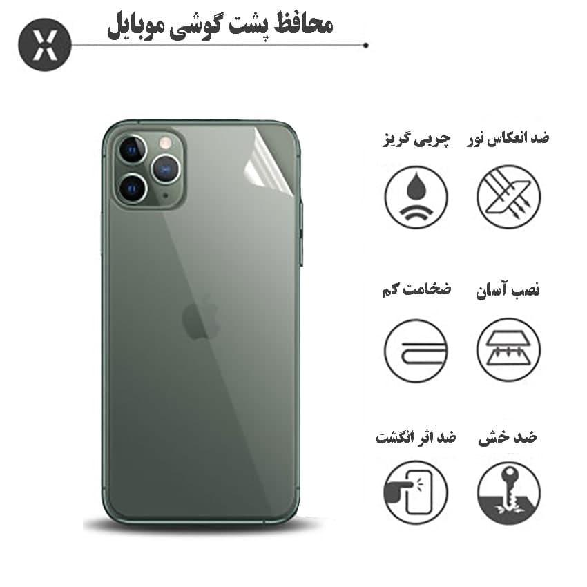 محافظ پشت گوشی مدل bt-mi33 مناسب برای گوشی موبایل شیائومی ردمی نوت 8 تی main 1 4