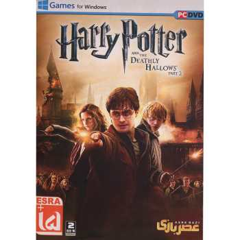 بازی کامپیوتری Harry Potter and The Deathly Hallows Part 2