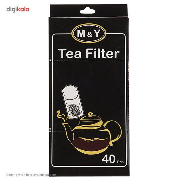 فیلتر چای ام اند وای بسته 40 عددی main 1 1