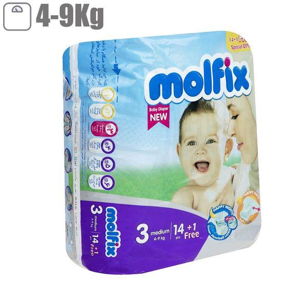 پوشک کامل بچه سایز 3 مولفیکس جدید 4 تا 9 کیلو (14 عددی) |