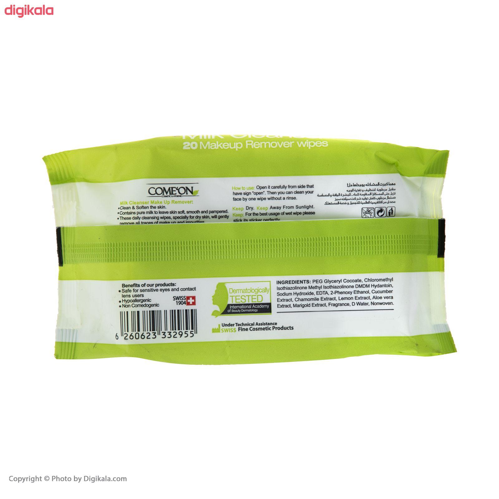 دستمال مرطوب کامان مدل شیرپاکن بسته 20 عددی main 1 2