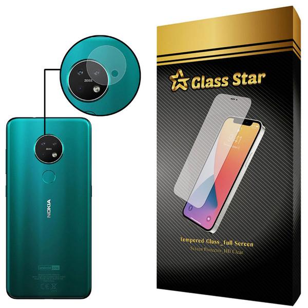 محافظ لنز دوربین گلس استار مدل PLX مناسب برای گوشی موبایل نوکیا 7.2