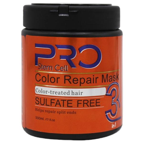 ماسک مو استم سل مدل موهای رنگ و هایلایت شده حجم 500 میلی لیتر