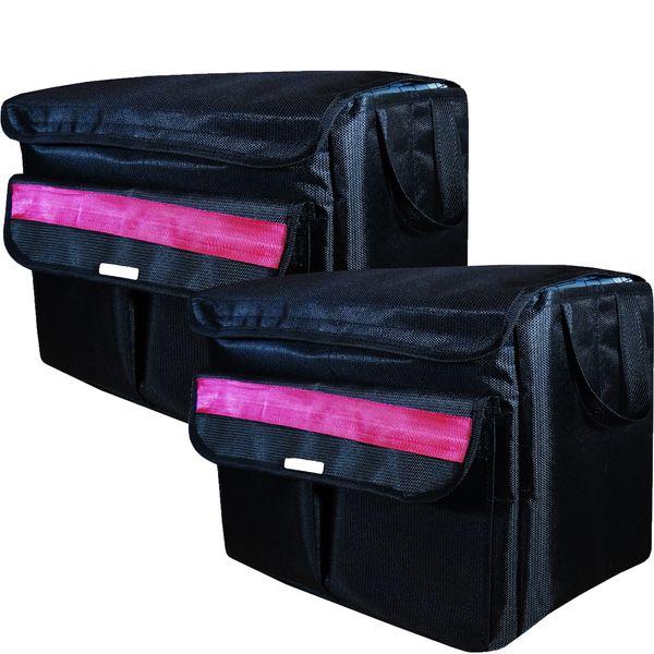 جعبه نظم دهنده صندوق عقب خودرو نیازشاپ مدل NP102 بسته 2 عددی