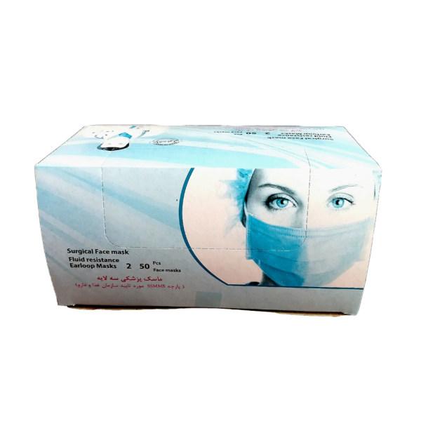 ماسک تنفسی وحدت مدل ملت بلون بسته 50 عددی