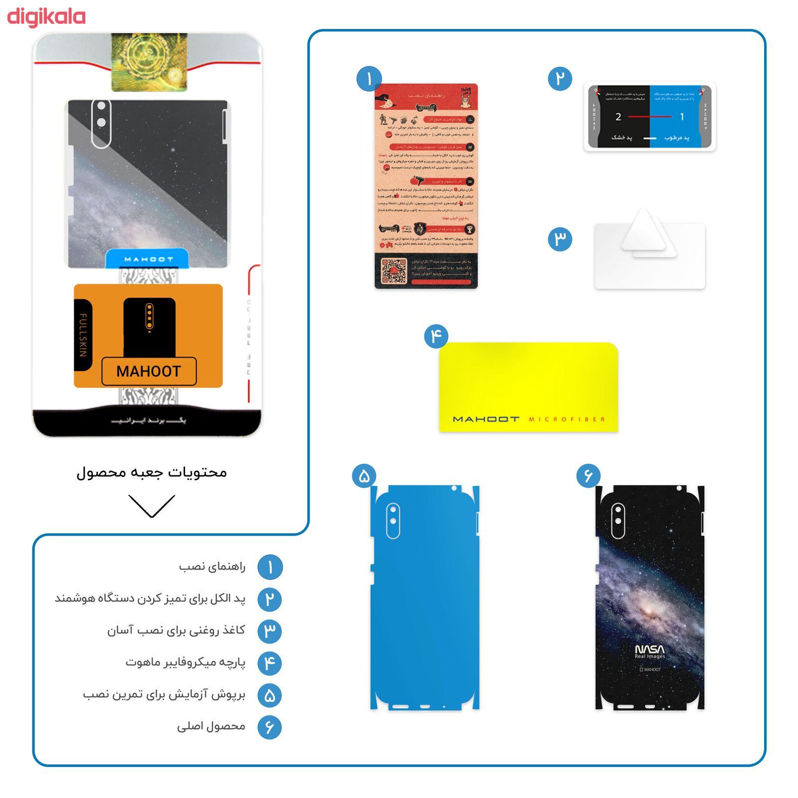 برچسب پوششی ماهوت مدل Universe-by-NASA-3-FullSkin  مناسب برای گوشی موبایل شیائومی  Redmi 9A