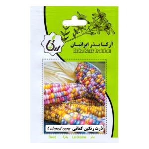 بذر ذرت رنگین کمانی آرکا بذر ایرانیان کد ARK-142