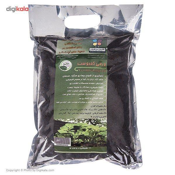 کود ورمی کمپوست گلباران سبز بسته 1 کیلوگرمی main 1 1