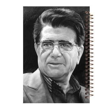 دفتر یادداشت مشایخ طرح استاد شجریان کد 5144