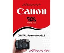 راهنمای فارسی Canon Powershot G12