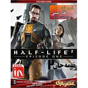 بازی کامپیوتری Half Lifez 2