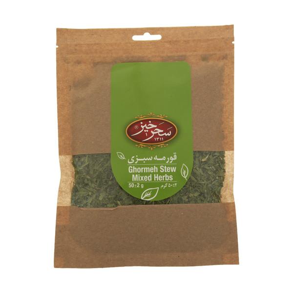 سبزی قرمه سبزی خشک سحرخیز - 50 گرم