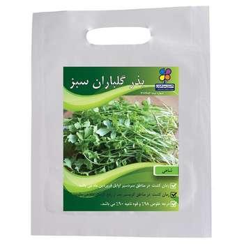 بذر شاهی گلباران سبز