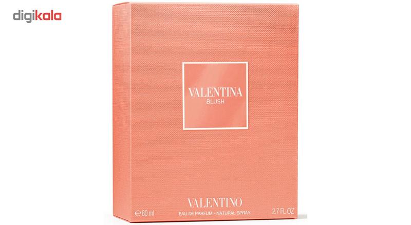 ادو پرفیوم زنانه ولنتینو مدل Valentina Blush حجم 80 میلی لیتر