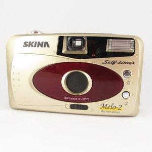 دوربین اسکینا مدل MELO-2