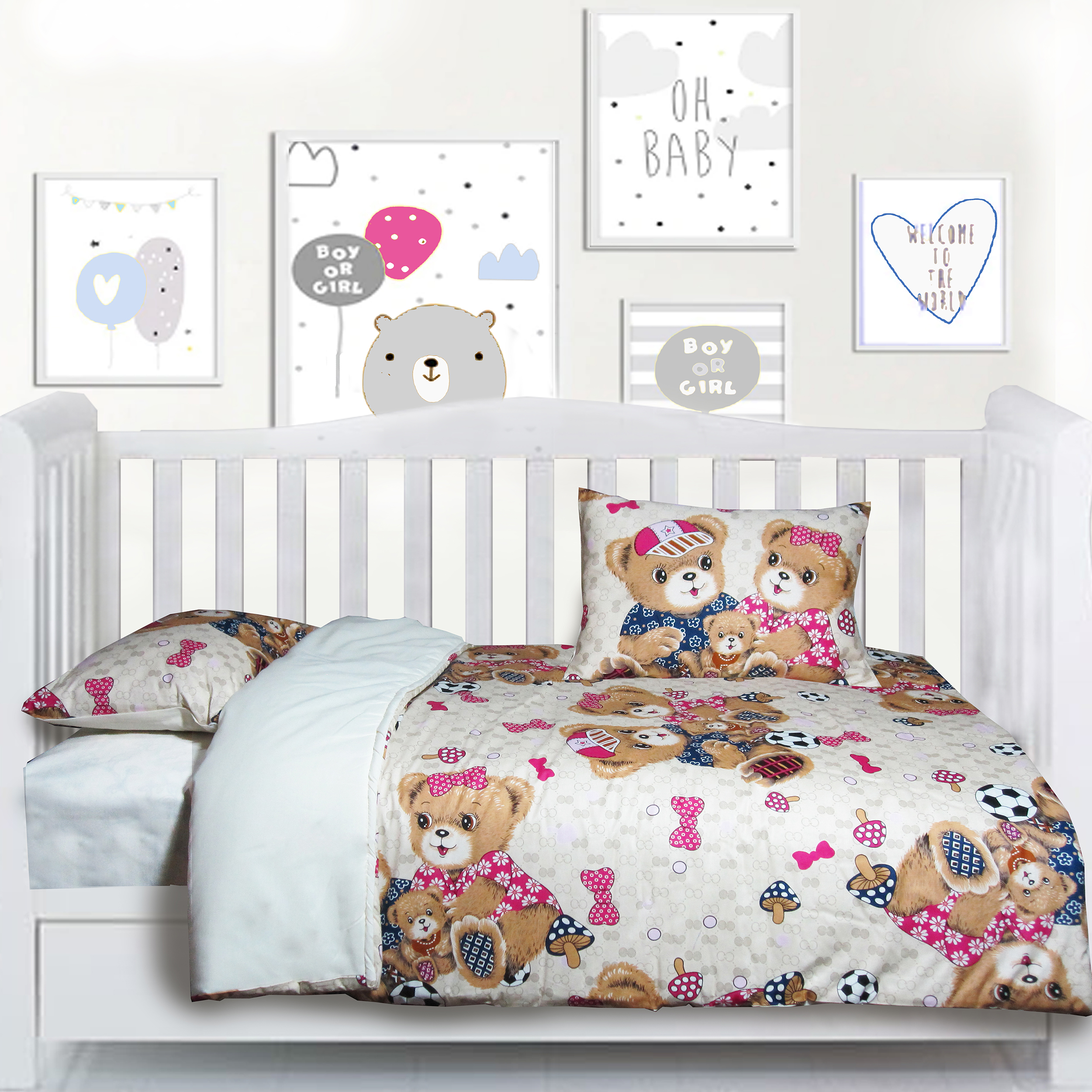 سرویس خواب 5 تکه کودک مدل خرس های مهربون