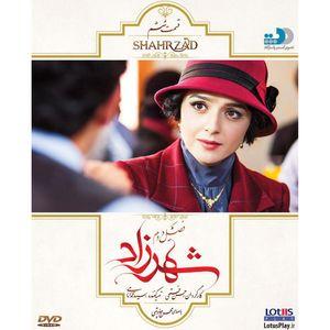 سریال شهرزاد اثر حسن فتحی فصل دوم قسمت ششم