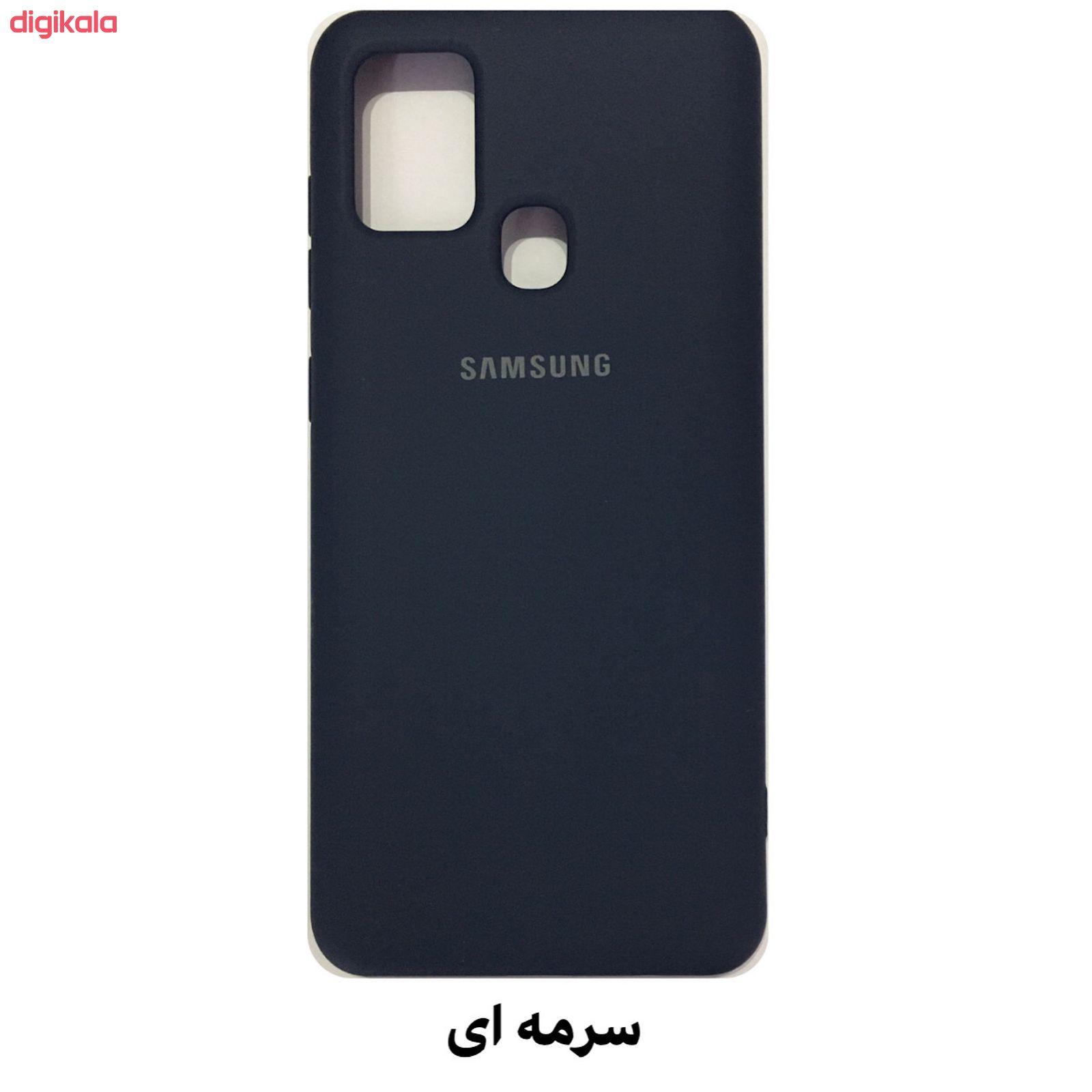 کاور مدل Sil-0021s مناسب برای گوشی موبایل سامسونگ Galaxy A21s main 1 6
