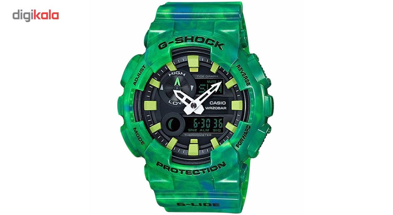 خرید ساعت مچی عقربه ای مردانه کاسیو جی شاک مدل GAX-100MB-3ADR | ساعت مچی