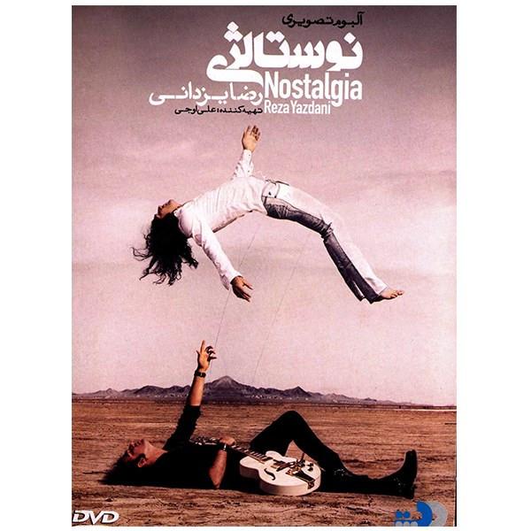 آلبوم تصویری نوستالژی اثر رضا یزدانی