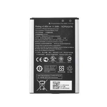 باتری موبایل مدل C11P1501 ظرفیت 3000 میلی آمپر ساعت مناسب برای گوشی موبایل ایسوس ZenFone 2 Laser 6.0