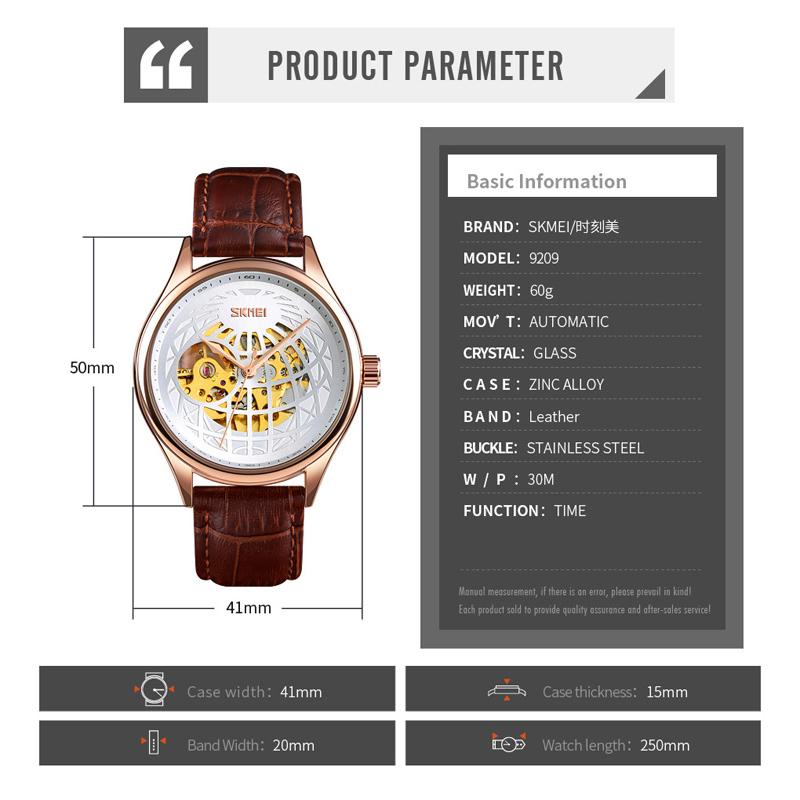 خرید                                     ساعت مچی عقربه ای مردانه اسکمی مدل 9209GH