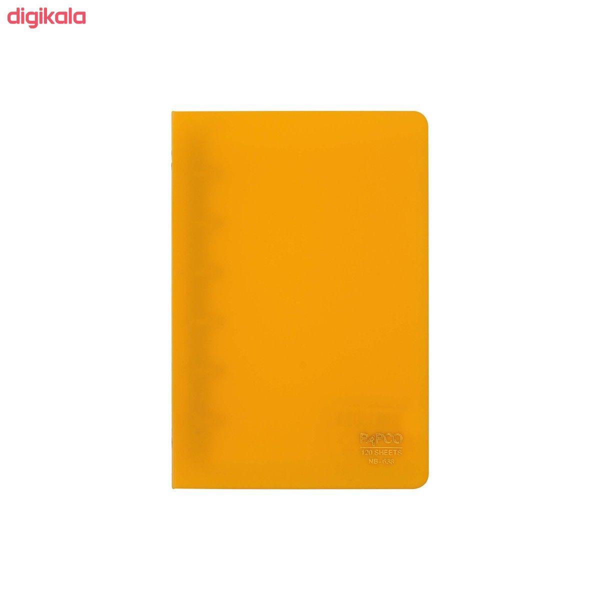 دفتر یادداشت 120 برگ پاپکو مدل  NB-638 کد HT01 main 1 2