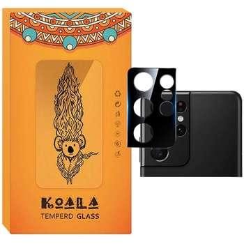 محافظ لنز دوربین کوالا مدل LZ-BK مناسب برای گوشی موبایل سامسونگ Galaxy S21 Ultra