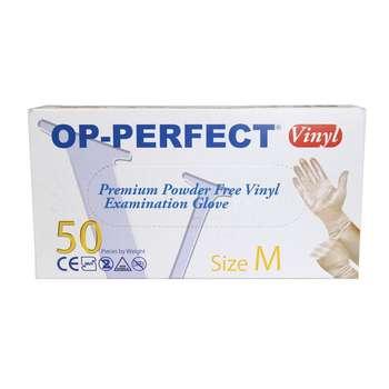 منتخب محصولات پرفروش دستکش نظافت