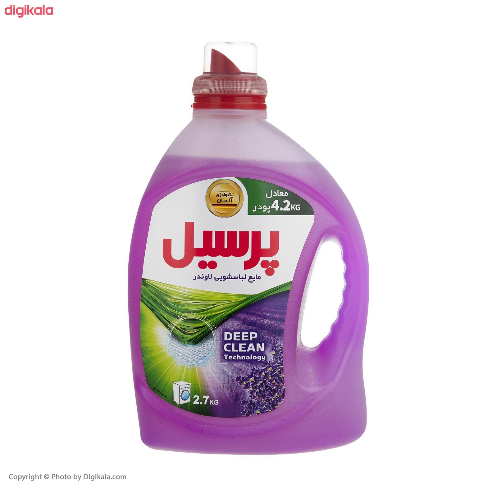 مایع لباسشویی پرسیل مدل Lavender مقدار 2.7 کیلوگرم main 1 1