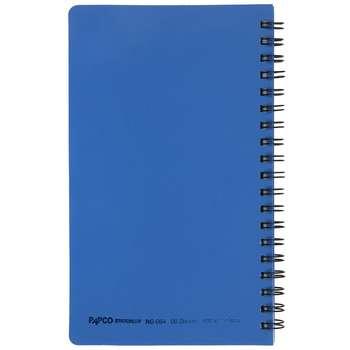 دفتر یادداشت پاپکو کد NB-664